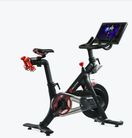 www-pelotoncycle-com